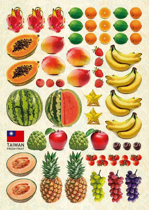Taiwan-Fruit - Nisan Design