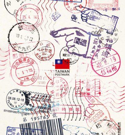 Taiwan Post Mark