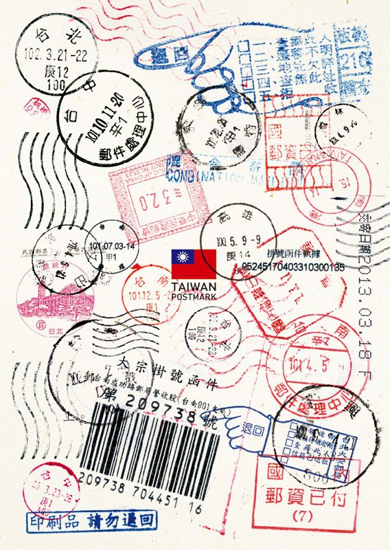 Taiwan Post Mark B