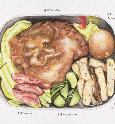 Pork-Chop-Bento