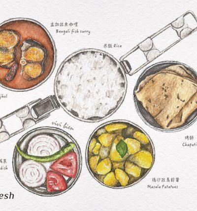 Bengali-Fish-Curry
