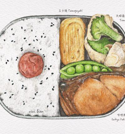 Miso-Marinated-Fish