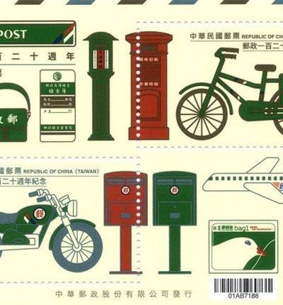 stamp-02