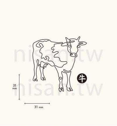 nisan-stamp-cow