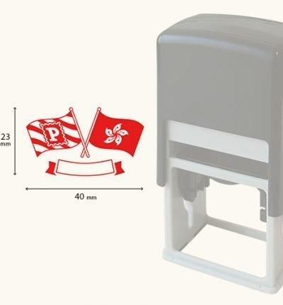 HK-flag.jpg